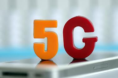 5G來了!你準備好了嗎
