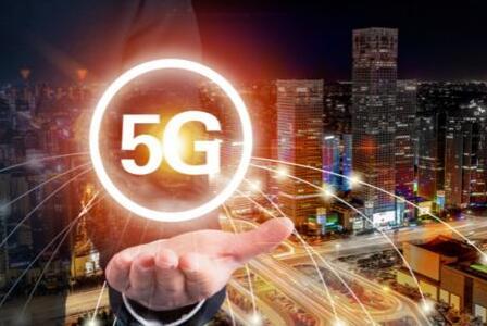5G全面覆蓋至少還要5年