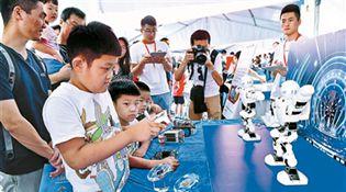 第九屆北京科學嘉年華開幕