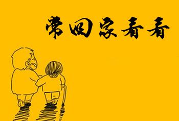 黑龙江省公益广告联播图片