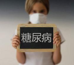 黑龙江推出糖尿病筛查项目