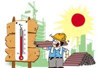 高溫天氣如何預防中暑