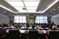 大慶召開反邪教工作會議