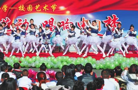 校園藝術節唱響中國夢