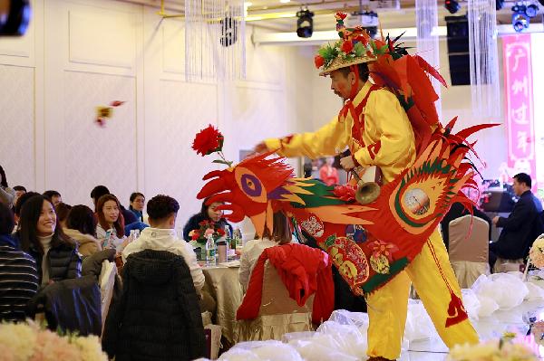 广州过年推广活动举行