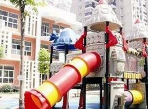 新發鎮將建尚志幼兒園分園